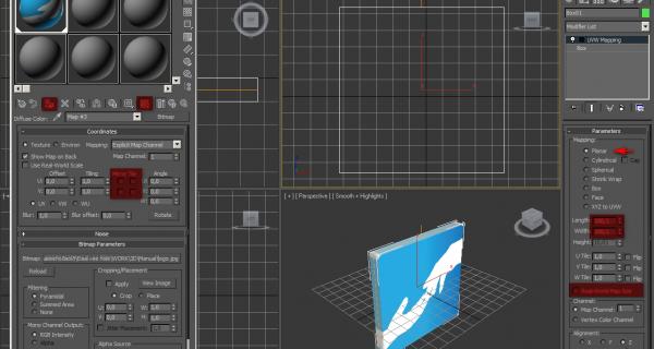 Готовим модель к полноцветной 3D печати в 3DS Max