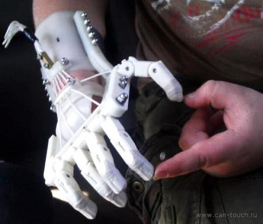 3D печать - протез руки