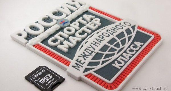 3D-печать создает оригинальный подарок сотруднику