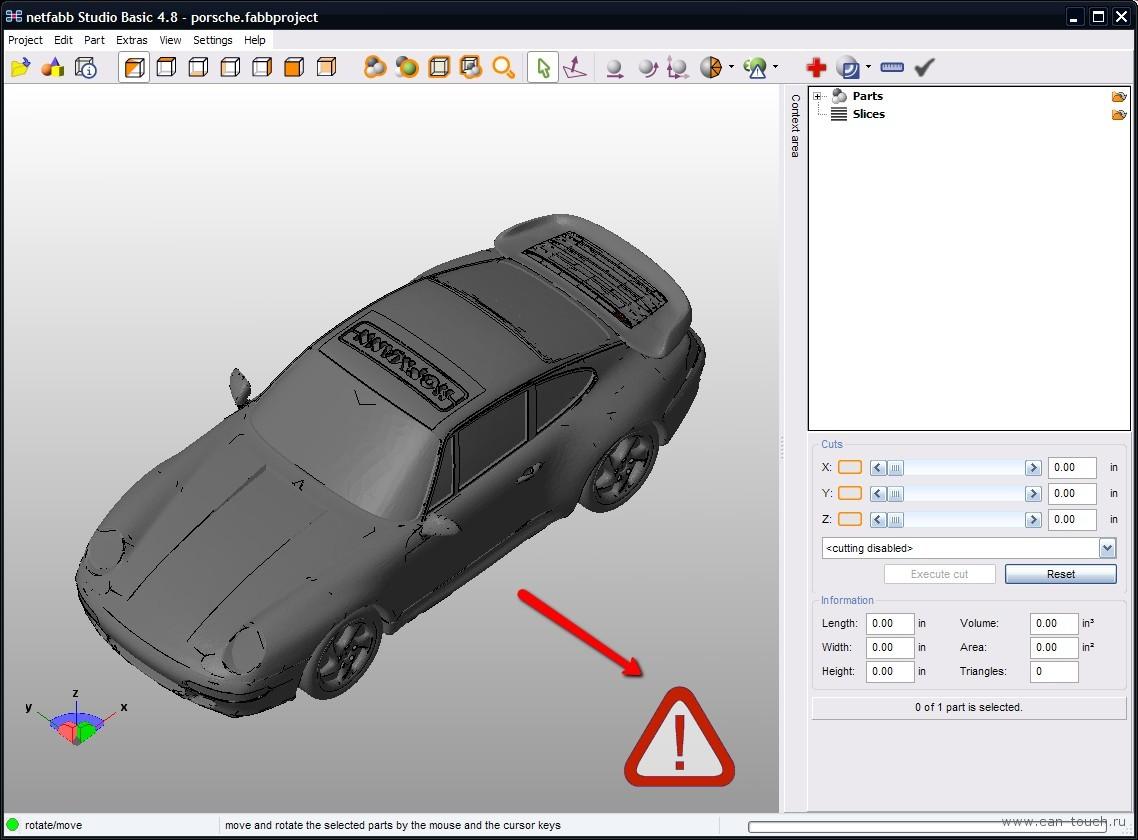 Где можно 3d модели для печати