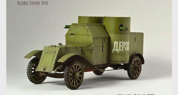 Масштабное моделирование автомобилей и 3D-печать дают отличный результат