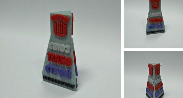 Создаем бизнес сувенир при помощи 3D-печати