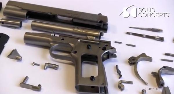 3D печать, печать металлом, пистолет