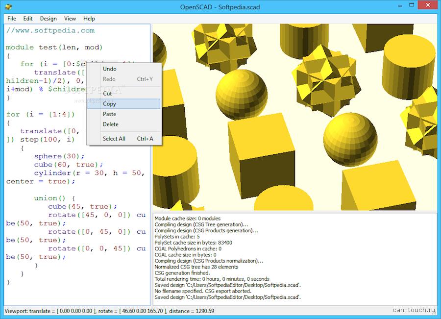 3D моделирование, бесплатные программы, openscad