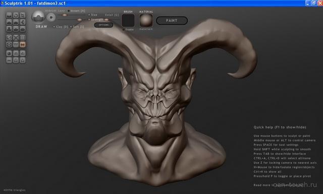 3D моделирование, бесплатные программы, sculptris