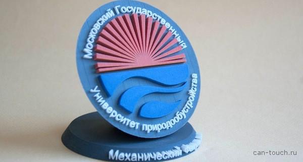 Логотип факультета, созданный при помощи 3D-печати, станет отличным бизнес сувениром