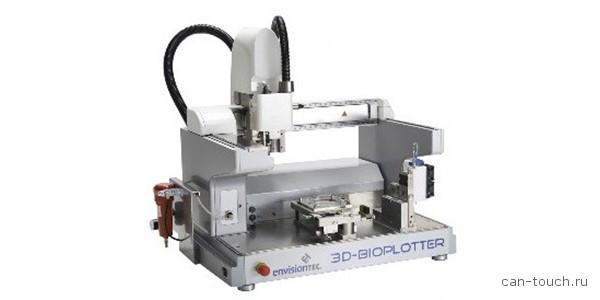 3D-Bioplotter®