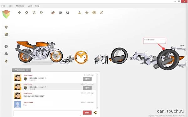 3D-моделирование, 3D-печать, 3DView