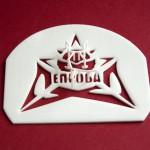 3D-печать: все на Лепробал!