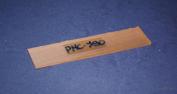 Материал для вакуумного литья в силиконовые формы PMC 790