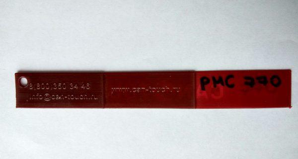 Материал для вакуумного литья в силиконовые формы PMC 770