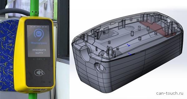 Защищено: Применяем 3D-сканирование и реверс-инжиниринг для быстрого прототипирования