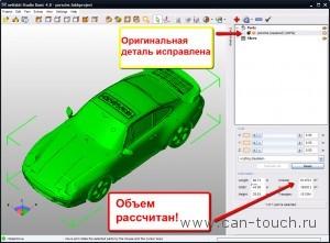 3D печать, netfabb, stl