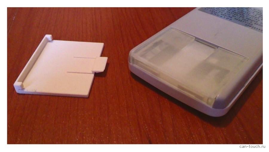 3D-печать, пульт дистанционного управления