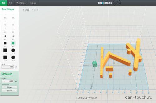 3D моделирование, бесплатные программы, tinkercad