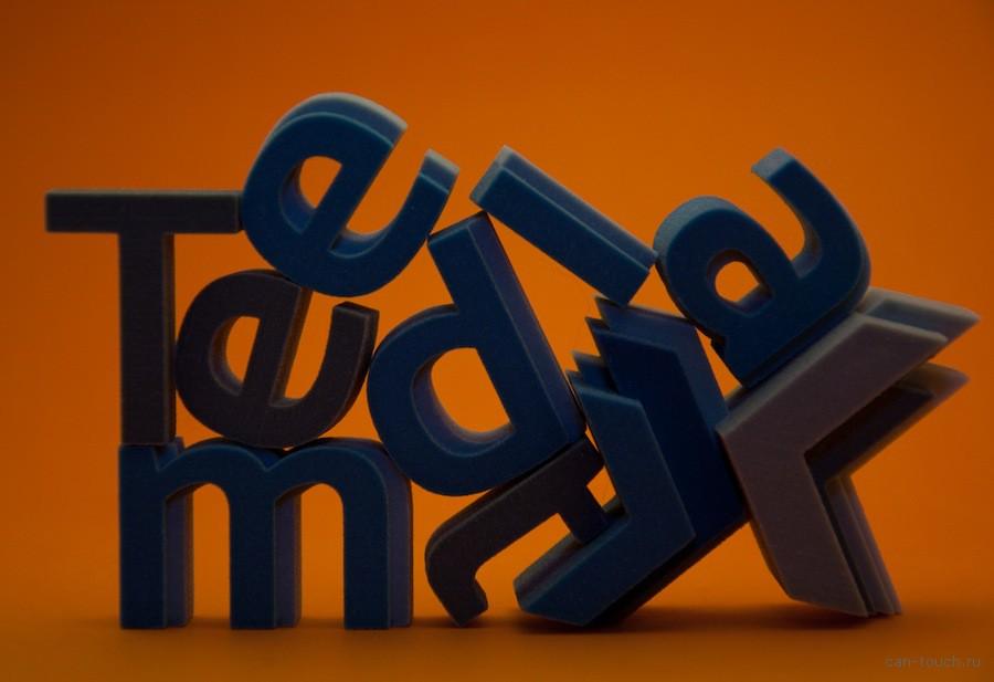 3D-печать, бизнес-сувенир