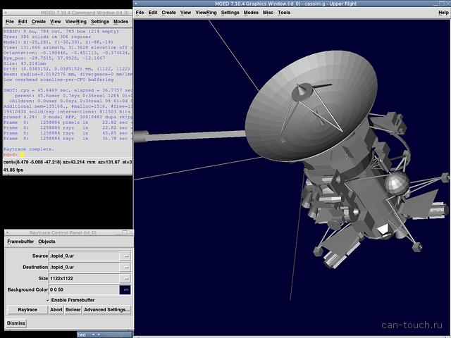 3D моделирование, бесплатные программы, brl cad