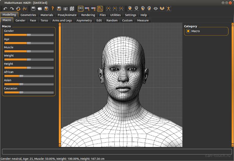 3D моделирование, бесплатные программы, makehuman