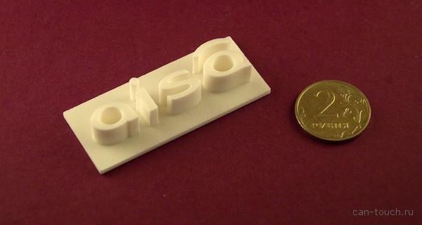 Создаем объемный логотип как бизнес сувенир при помощи 3D-печати