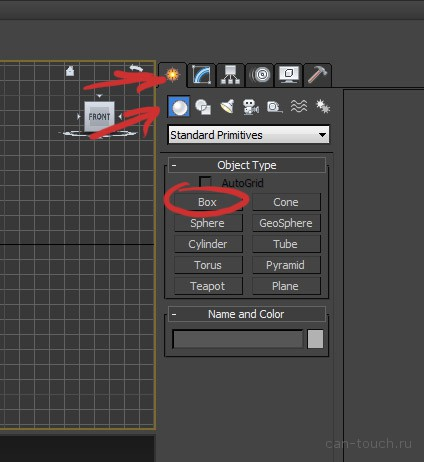урок 3d моделирования, 3D Max, Zbrush