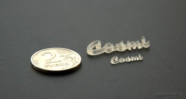 Мастер-модель будущего ювелирного изделия, созданная при помощи 3D-печати