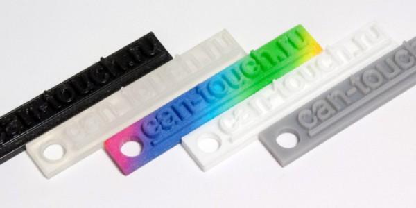 3D-печать, материалы
