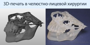 3D-печать, новости, метеорит