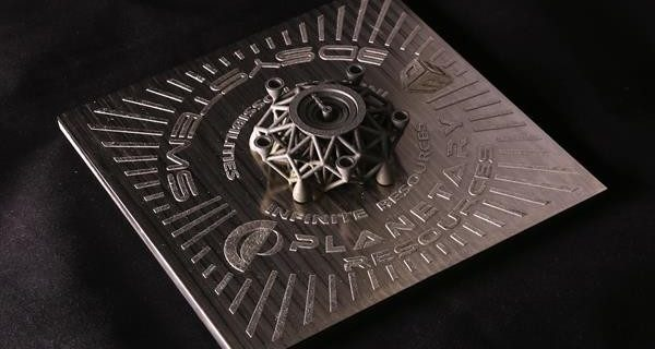 Первая в мире 3D-печать из метеорита