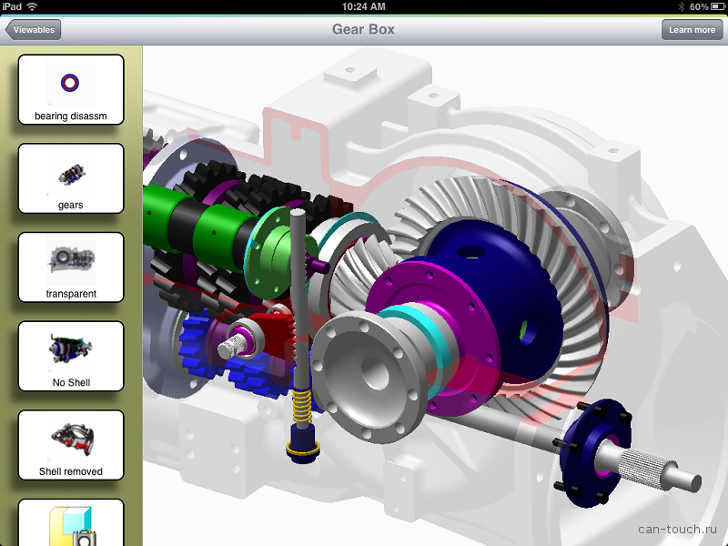 CAD, Solidworks, Creo, Autodesk