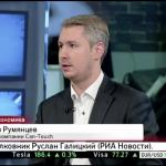 Участие генерального директора Can Touch Владимира Румянцева в выпуске программы телеканала РБК (Видео)